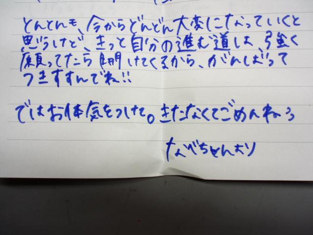 e0126903_112739.jpg