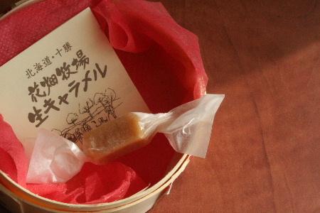 初夏の野菜たっぷりパスタ・・・緑鮮やかに☆_f0141419_633152.jpg