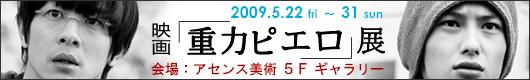 b0035326_1151357.jpg
