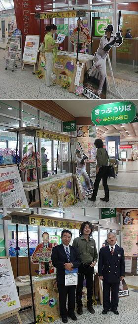 JR宮崎駅に、杉モノ家具登場!デザイナー訪問!_f0105533_20351378.jpg