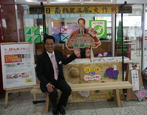JR宮崎駅に、杉モノ家具登場!デザイナー訪問!_f0105533_20363859.jpg