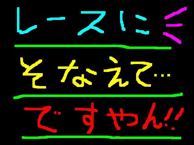 f0056935_19591568.jpg