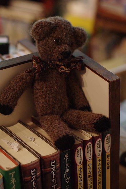 BookGallery  トムの庭_e0171336_26527.jpg
