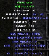 f0063540_23291320.jpg