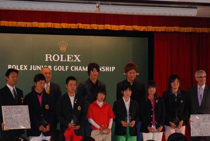 石川遼選手も来場/ロレックス ジュニア ゴルフ チャンピオンシップ決勝_f0039351_14111214.jpg