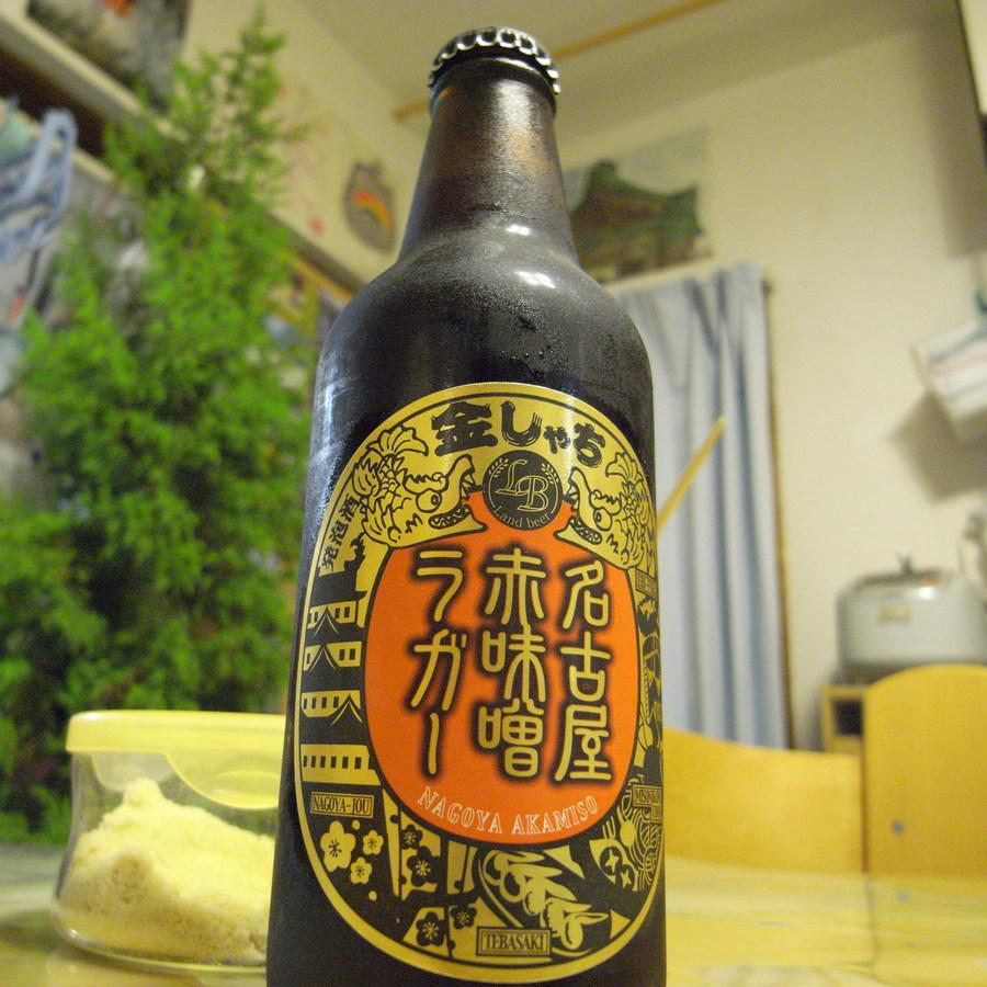 名古屋赤味噌ラガー 参上_f0114954_21381790.jpg