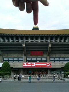 ロックの聖地!日本武道館だっ!_b0046357_14473596.jpg