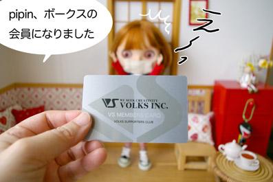 b0059664_1419379.jpg