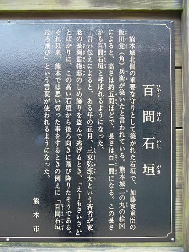 f0163873_2153284.jpg
