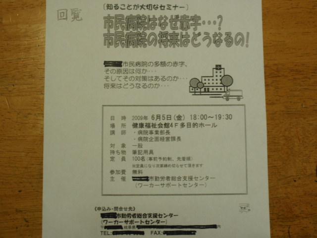 b0178879_22511475.jpg