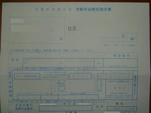 d0132289_220892.jpg