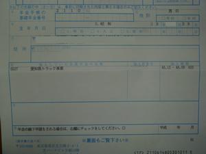 d0132289_2211965.jpg