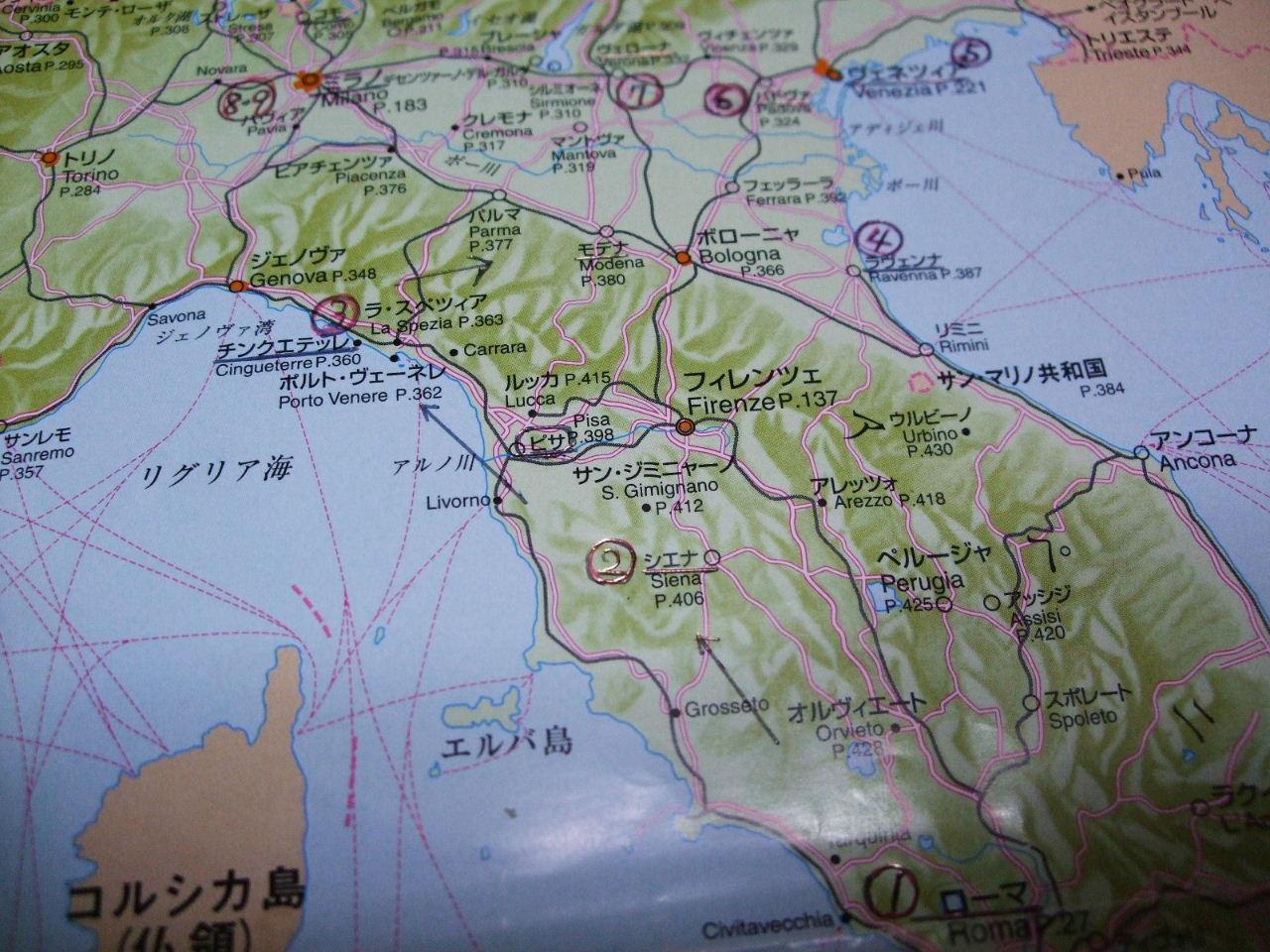 第14話:アペニン山脈超えのロー...