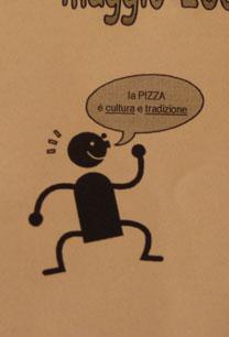 小さなピザ職人_f0106597_21163670.jpg