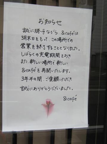 b0097200_2324126.jpg