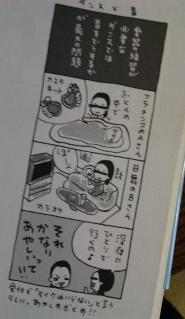 中村獅童好きのゆう君_f0144003_23333970.jpg