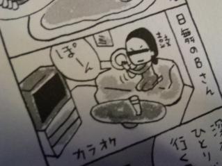 中村獅童好きのゆう君_f0144003_23334757.jpg