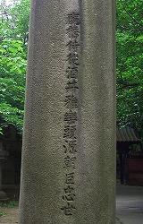 上野東照宮   (江戸屋敷にあった神社14)_c0187004_19244074.jpg