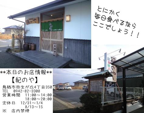 c0153005_1684741.jpg