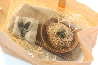 じゃが芋とキュウリのゴマだれ冷やし中華_f0176108_147436.jpg