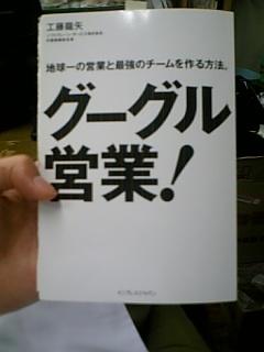 f0121909_2031593.jpg