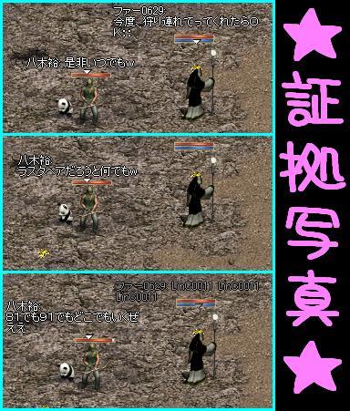 f0072010_19373861.jpg