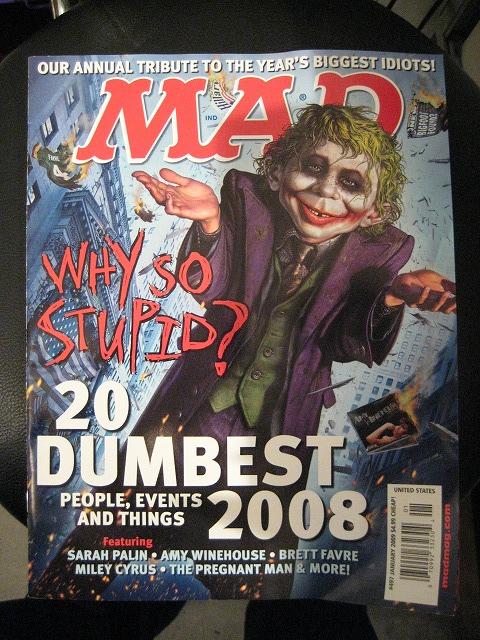 MAD magazine_c0083911_19581323.jpg