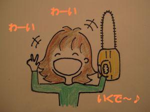 f0143123_20112019.jpg