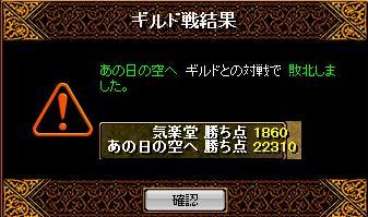 f0152131_19104355.jpg