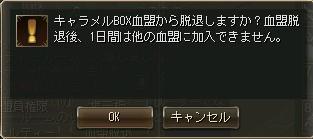 f0087533_334592.jpg