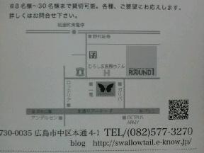 c0090535_6371721.jpg