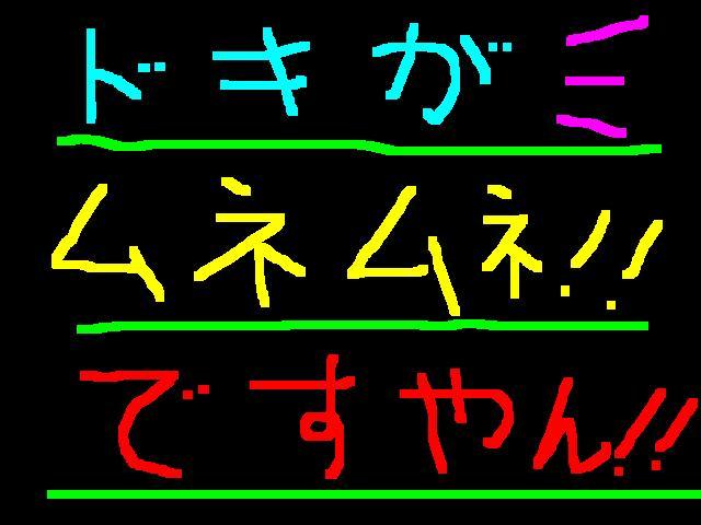f0056935_16251380.jpg
