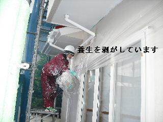 工事完成_f0031037_21305470.jpg