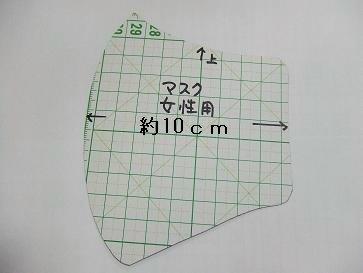 b0166853_22395188.jpg