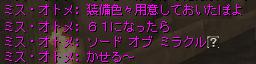 d0095959_125514.jpg