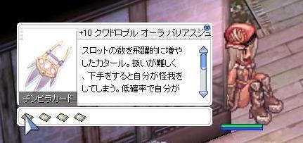 b0010960_174940.jpg