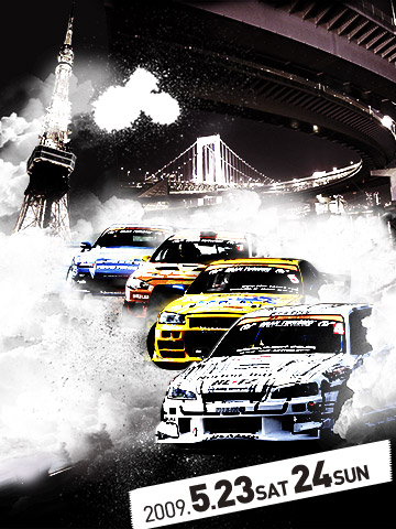 Reedy Race of Champions 2 & D1GP Tokyo drift._e0166663_191951100.jpg