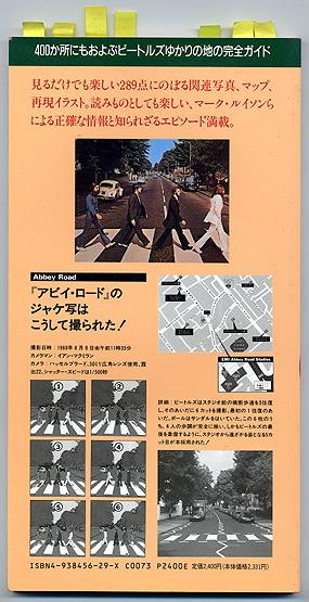 f0148890_19592037.jpg