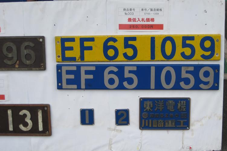 c0035094_1943694.jpg