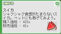 f0101894_0512935.jpg