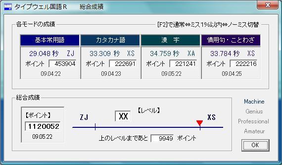 c0111695_8385059.jpg
