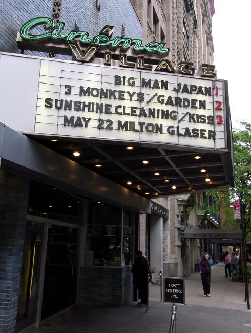 Big Man Japan(大日本人)、ただいまニューヨーク上陸中_b0007805_20471062.jpg