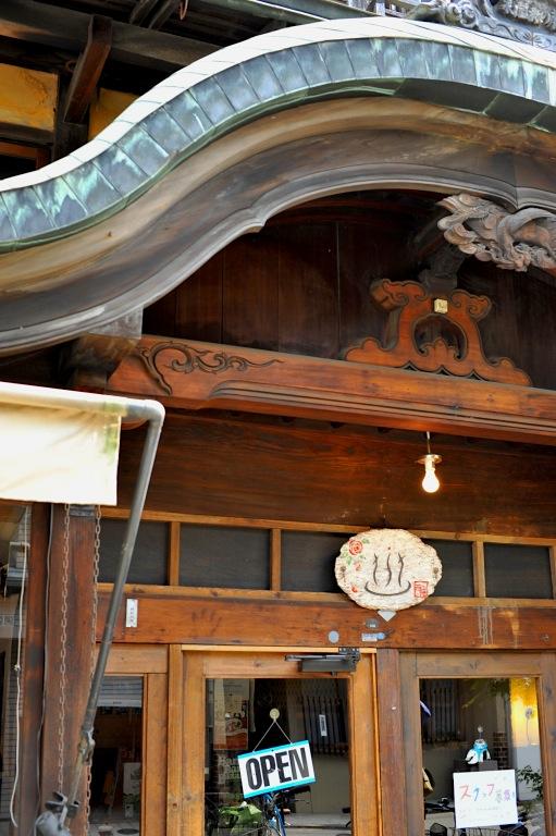 京都の街を・・・・_d0119505_053122.jpg