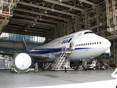 機体メンテナンスセンター_a0036808_1643528.jpg
