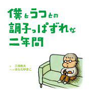 b0044713_23402040.jpg