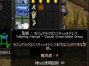f0048418_12182435.jpg