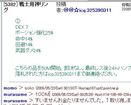 b0089730_24559100.jpg