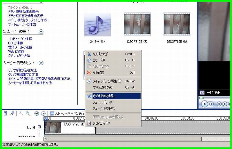 c0004734_2249193.jpg