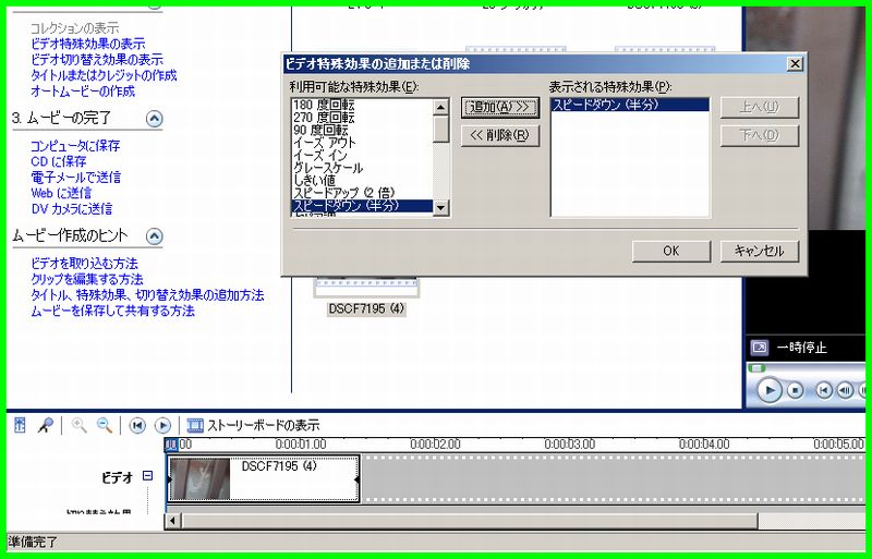 c0004734_22564532.jpg