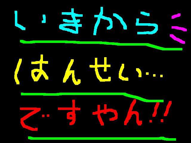 f0056935_19413697.jpg